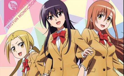 【动画】妄想学生会全集 第一季【完结】