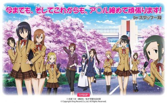 【动画】妄想学生会 第二季全集【完结】