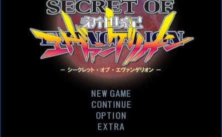 【Galgame】新世纪福音战士:机密档案【汉化版游戏】