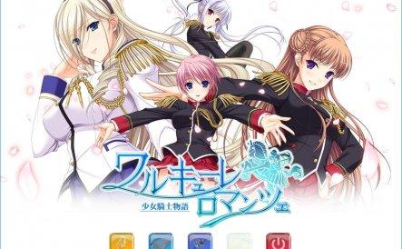 【Galgame】少女骑士物语【汉化版游戏】