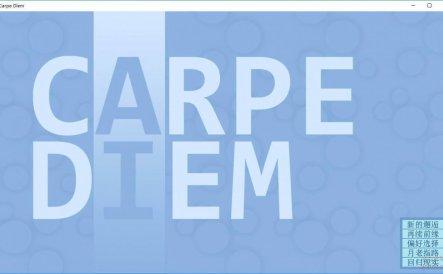 【Galgame】Carpe Diem【汉化版游戏】