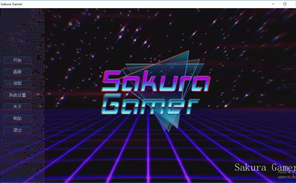【Galgame】Sakura Gamer【汉化版游戏】