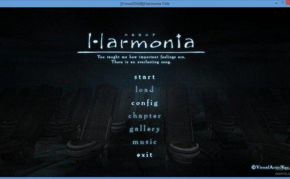【Galgame】Harmonia【汉化版游戏】