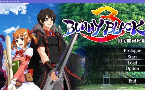 【Galgame】Bunny Black 3【汉化版游戏】